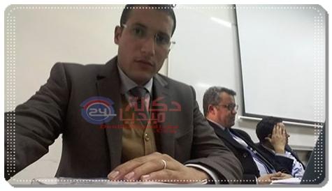 ذ. بكار الحسين ضمن محاضري المؤتمر الدولي بالجديدة