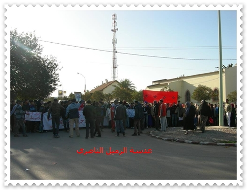 البير الجدديد:السكان يخرجون للاحتجاج ضد تردي الخدمات الصحية