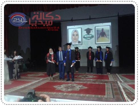 المدرسة الوطنية للعلوم التطبيقية بالجديدة ENSAJ تحتفي بتخرج مهندسي الدولة من طلبتها