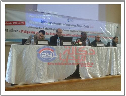 ذ.سامي سلمان من هيئة الجديدة يحاضر بقانون الهجرة المغربي(الاقامة)كضمانة لحقوق الانسان