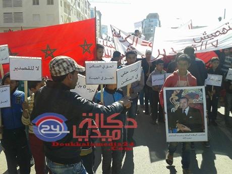 سيدي بنور:سكان دوار العبدي يتجهون صوب العمالة احتجاجا على تهميشهم