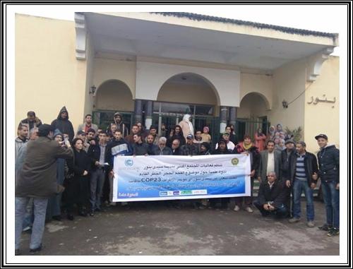 سيدي بنور:جمعية احنا واحد الدولية تصدر البيان التالي بعد حرمانها من قاعة عمومية