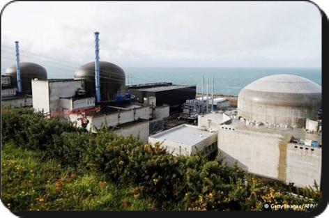 عاجل:اعتقدوه عملا ارهابيا و لكن ما هو الا انفجار بأحد المفاعلات النووية