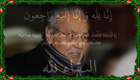 الموت يغيب محمد حسن الجندي عن الساحة الفنية الى الأبد