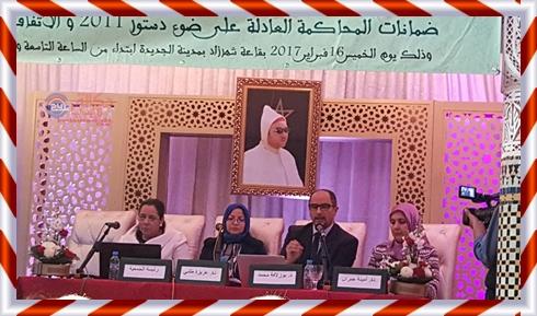 ضمانات المحاكمة العادلة على ضوء دستور 2011 والاتفاقيات الدولية موضوع دورة تكوينية بالجديدة