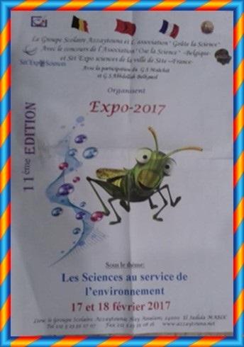 """م/م الزيتونة:مجموعة مدارس المعاشات بالجديدة تمثل المغرب في تظاهرة دولية حول """"العلوم في خدمة البيئة"""""""