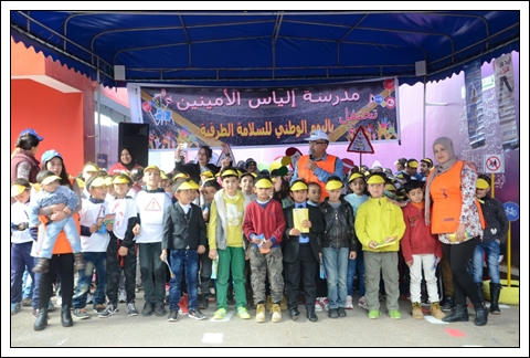 جمعيات المجتمع المدني تحتفل باليوم الوطني للسلامة الطرقية