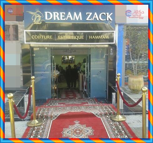 حلاقة و تجميل:افتتاح صالون =ادريم زاك DREAM ZACK=بأحدث المعدات الخاصة بالحلاقة و التجميل
