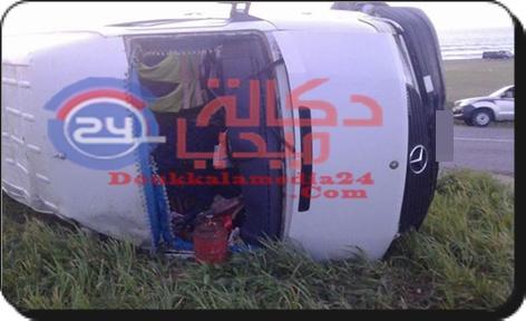 عاجل:حادثة خطيرة بين سيدي عابد و الجرف الأصفر