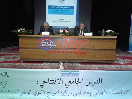 درس افتتاحي جامعي لنزار بركة بجامعة شعيب الدكالي