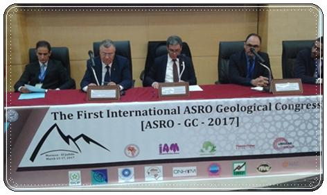كلية العلوم بالجديدة:تحتضن المؤتمر الدولي الأول للجيولوجيا أيام 15-16-و17 مارس