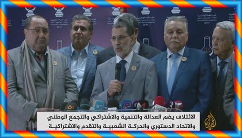 """مقتطفات من الصحف:حكومة العثماني"""" تضم 30 وزيرا وكتّاب دولة"""