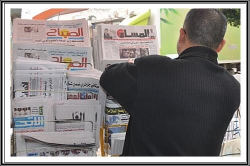 أخبار الصحف لنهار اليوم الاثنين 13 مارس 2017