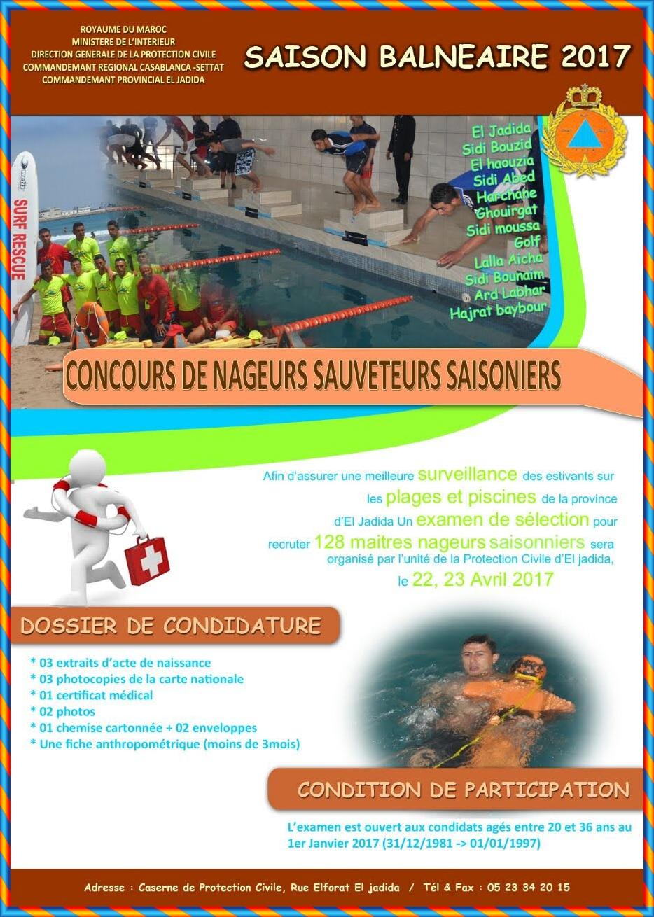 الوقاية المدنية بالجديدة عاجل:لمن يهمه الأمر بأن يصبح معلم سباحة موسم الصيف