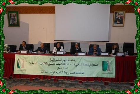 """""""المرأة القاضية رافعة أساسية في بناء العدالة """" شعار يوم تكريم من تنظيم الجمعية المغربية للنساء القاضيات بالمغرب"""