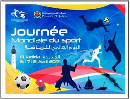 اليوم العالمي للرياضة أيام 6-7 و 8 أبريل الجاري