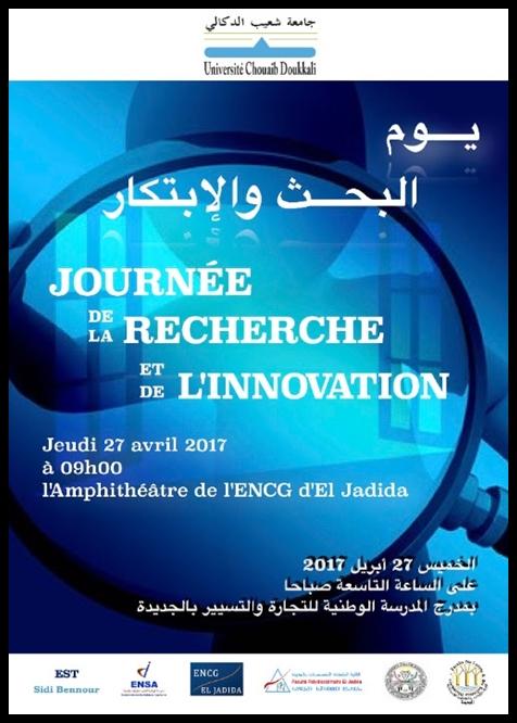 """جامعة شعيب الدكالي:تنظم النسخة الثالثة ليوم """"البحث و الابتكار"""""""