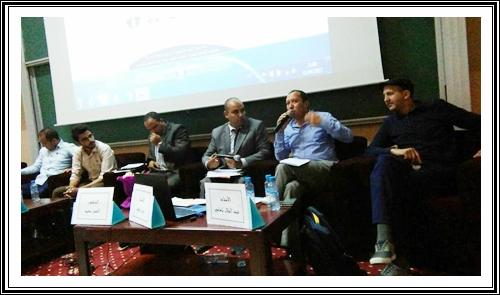 """أكادير: توصيات و خلاصات ندوة """"الشباب بالمغرب بين الطموح و رهانات الواقع و المستقبل"""""""