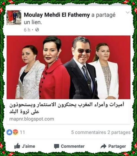 ما سر تلفيق تهمة المساس بالعائلة الملكية الى قراصنة البوليساريو من طرف رئيس جماعة مولاي عبد الله؟