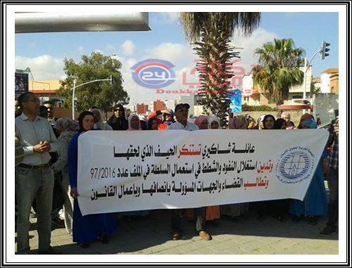 الجديدة:مواطن من أزمور يصرخ و يستنكر بمآزرة جمعية حقوقية أمام باب قصر العدالة