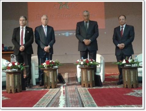 جامعة شعيب الدكالي:بالصور تنظم الجامعة ندوة يوم البحث و الابتكار ب ENCG