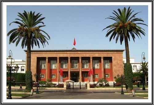 المحكمة الدستورية تعلن عن شغور 11 معقد برلماني و بنكيران ما يزال بمقعده