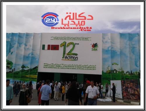 تغطية اعلامية من معرض الفلاحة بمكناس رفقة تصريح للمدير الجهوي للبيضاء اسطات