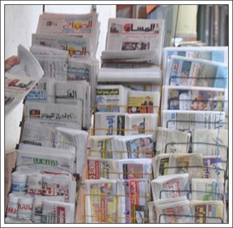 اهم ما تصدر الصحف يومه الاثنين 10 أبريل الجاري