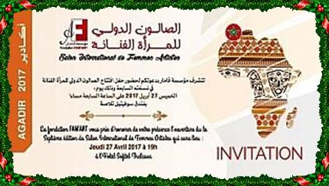 النسخة السابعة للصالون الدولي للمرأة الفنانة بمدينة أكادير