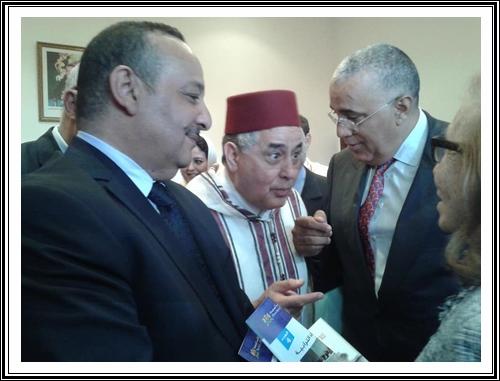 الجديدة :انطلاق أشغال الندوة الختامية للدورة الواحدة والعشرين لجامعة مولاي علي الشريف