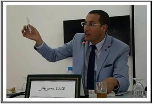هيئة محامي الجديدة تحاضر بندوة علمية بقلعة السراغنة في شخص الأستاذ حسين بكار