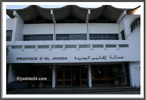 جماعة لغديرة ترفض مشروع انتاج البيض بترابها بأغلبية مطلقة أثناء الدورة الأخيرة و تصادق على مشاريع تنموية