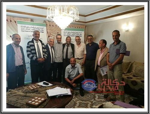 المكتب الجهوي للمنتدى المغربي للمواطنة وحقوق الإنسان (جهة الدار البيضاء ـ سطات) ينتخب السيد محمد أنين كاتبا جهويا