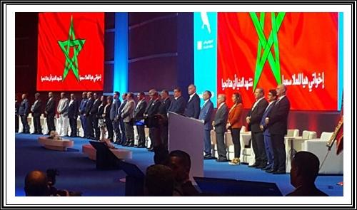 حزب التجمع الوطني للأحرار يعقد مؤتمره بقصر المعارض بالجديدة
