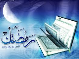 """خواطر شهر رمضان:خاطرة اليوم 16″فوائد الصيام الصحية"""""""
