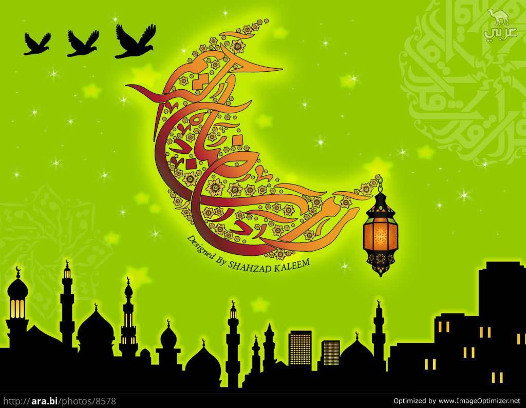 """خواطر شهر رمضان:خاطرة اليوم 17″صلة الرحم"""""""