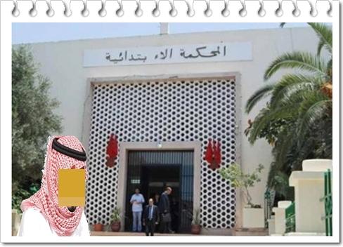 النيابة العامة تتابع مواطنا سعوديا من أجل التزوير والنصب