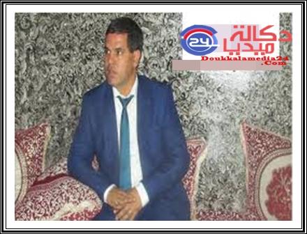 الدكتور عبد النبي عيدودي رئيس جماعة الحوافات في حوار مع جريدة دكالةميديا24