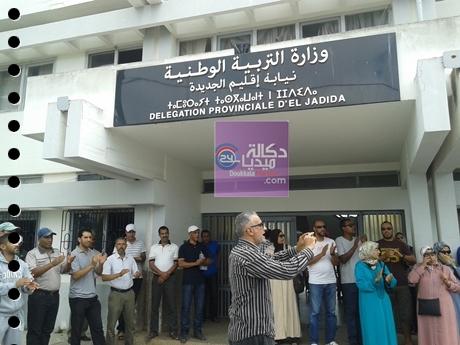 حركة محمد حصاد تشعل فتيل الاحتجاجات بالجديدة و تنديد بنتائجها الكارثية