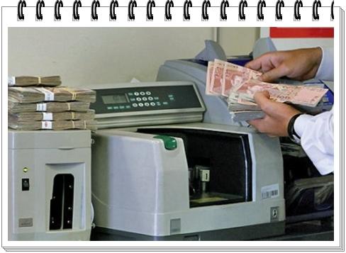 خطير… أبناك تبيع معلومات سرية عن زبنائها لمن يدفع أكثر  ا