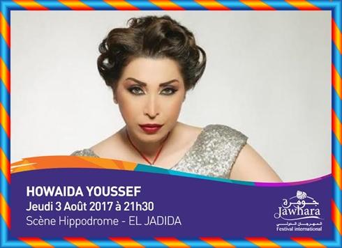 مهرجان جوهرة:بلاغ صحفي المطربة السورية هويدا تطل على جمهورها يوم 3 غشت بالجديدة