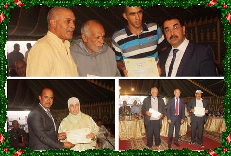 توزيع جوائز و شواهد تقديرية على تعاونيات فلاحية و فلاحين و فلاحات بالخيمة الرسمية لمولاي عبد الله