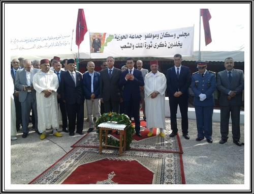 شهداء أعضاء المقاومة و جيش التحرير  يعودون الى الحياة في يوم الذكرى بالسجن الفلاحي العدير بجماعة الحوزية