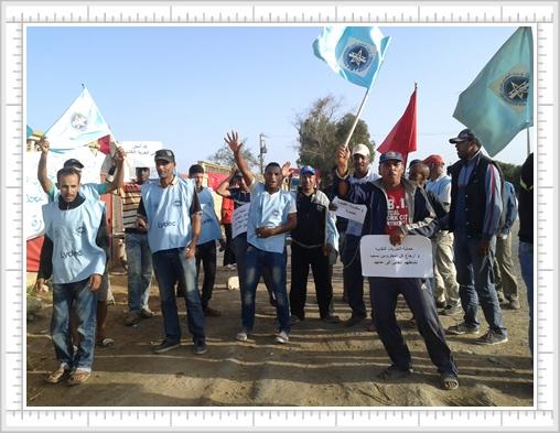 عمال شركة مغرب سماد ينتفضون ضد التهميش و محاربة العمل الجاد