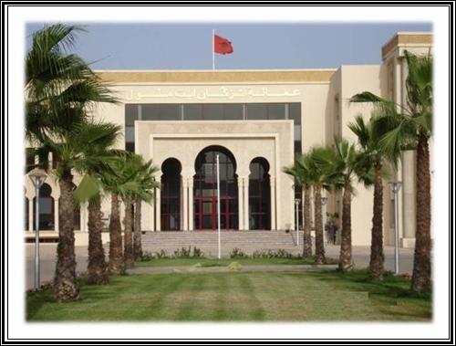 عاجل: المحكمة الدستورية تلغي مقعدا برلمانيا بإنزكان أيت ملول