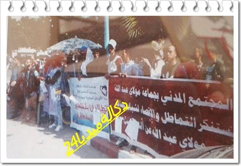 معطلون من مولاي عبد الله يرفعون صوتهم أمام عمالة الجديدة للمطالبة بالتشغيل
