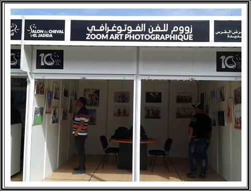 جمعية زوم للفن الفوتوغرافي بالجديدة تعرض آخر ابداعاتها بمعرض الفرس