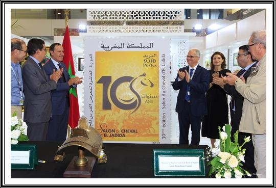 بريد المغرب يحتفي بالدورة العاشرة لمعرض الفرس بالجديدة ويصدر طابعا بريديا تخليدا للمناسبة