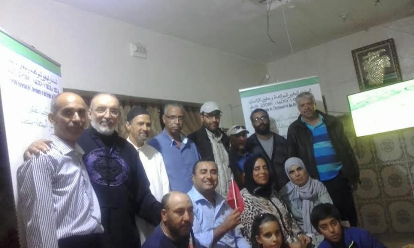 ويستمر المنتدى المغربي للمواطنة وحقوق الإنسان في هيكلة صفوفه