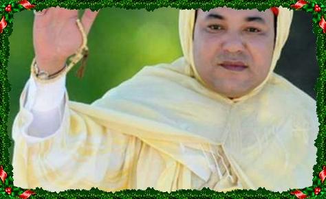 تهنئة مرفوعة الى صاحب الجلالة الملك محمد السادس بمناسبة ذكرى المسيرة الخضراء